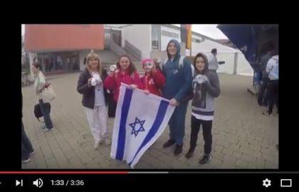 משלחת ישראל באליפות העולם 2016