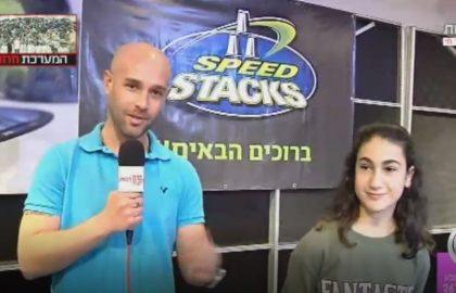 """""""פותחים יום"""" ברשת עם אלופת ישראל מיקה גרעין"""